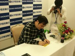 コサキンコント劇場(1)「服と犬」発売記念 有川周一大先生サイン会。