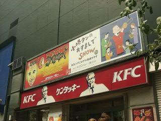 """カンコンキンシアター21「クドい!」""""男の乳首""""祭り"""