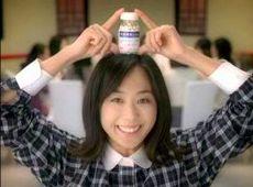 太田胃散A<錠剤>新CM。